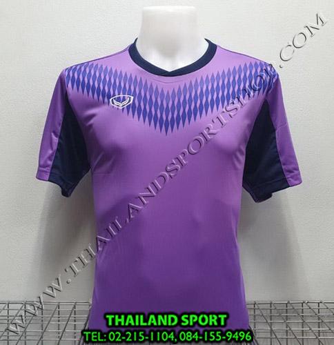 เสื้อกีฬา แกรนด์ สปอร์ต Grand Sport รุ่น 011-476 (สีม่วง)