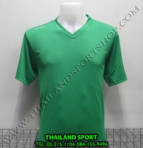 เสื้อกีฬาสี สีล้วน MATADOR MD-101 (สีเขียว)