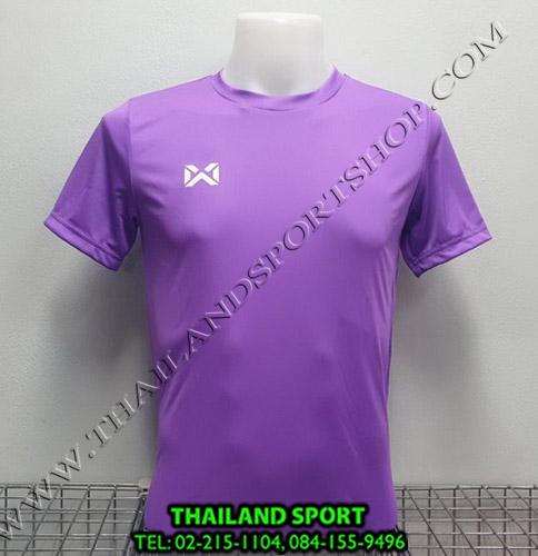 เสื้อกีฬา วอริค warrix รหัส wa-fba571 (สีม่วง vv)
