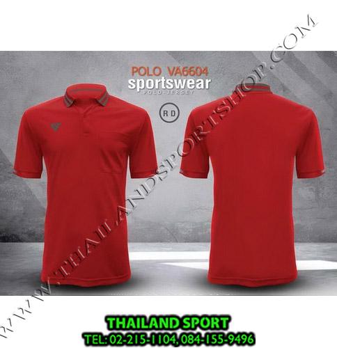 เสื้อโปโล กีฬา VERSUS รุ่น VA-6604 (สีแดง RD)