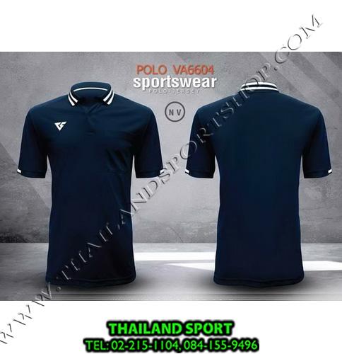 เสื้อโปโล กีฬา VERSUS รุ่น VA-6604 (สีกรมท่า NV)