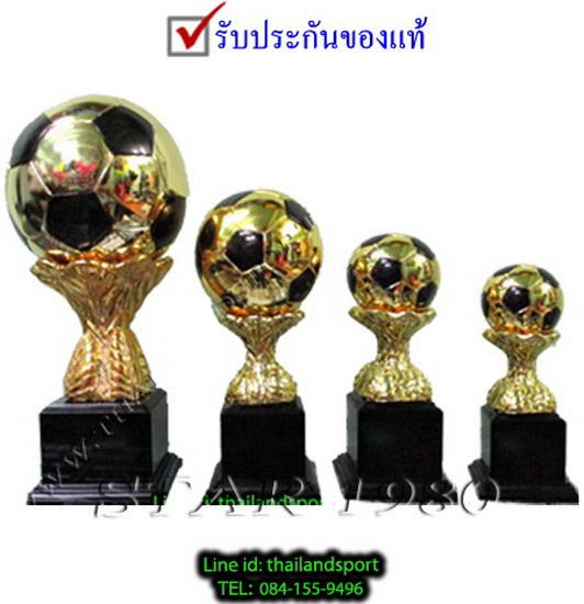 ถ้วยรางวัล star1980 รุ่น ball (สีทอง g) รูปลูกฟุตบอล แบบครบชุด n6 net pro ok