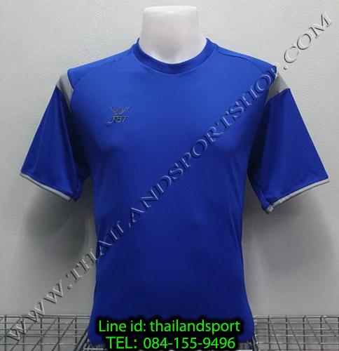 เสื้อกีฬา เอฟ บี ที fbt รุ่น 12-265 (สีน้ำเงิน)