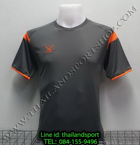 เสื้อกีฬา เอฟ บี ที fbt รุ่น 12-265 (สีเทา)