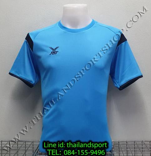 เสื้อกีฬา เอฟ บี ที fbt รุ่น 12-265 (สีฟ้า)