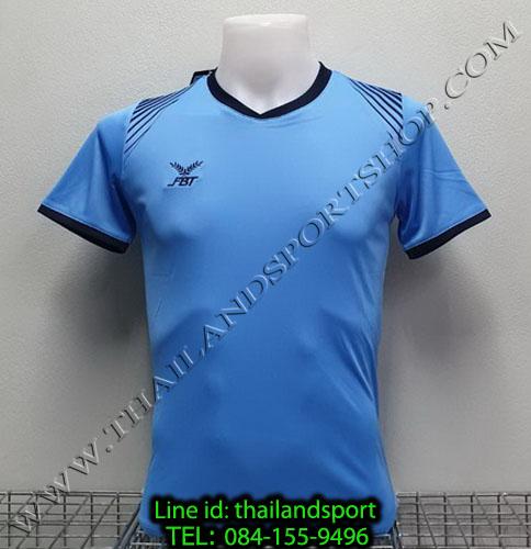 เสื้อกีฬา เอฟ บี ที fbt รุ่น 12-272 (สีฟ้า)