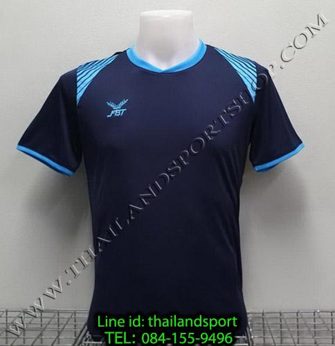 เสื้อกีฬา เอฟ บี ที fbt รุ่น 12-272 (สีกรมท่า)