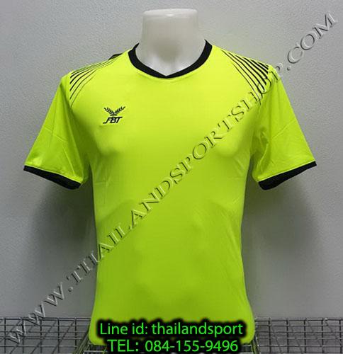 เสื้อกีฬา เอฟ บี ที fbt รุ่น 12-272 (สีเหลือง)