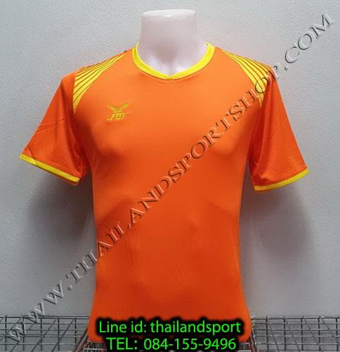 เสื้อกีฬา เอฟ บี ที fbt รุ่น 12-272 (สีส้ม)
