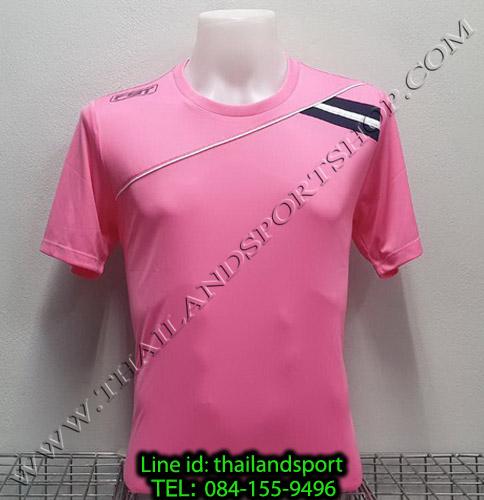 เสื้อกีฬา เอฟ บี ที fbt รุ่น 12-264 (สีชมพู)