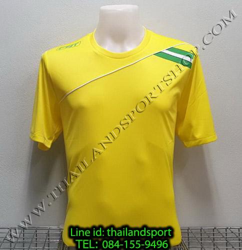 เสื้อกีฬา เอฟ บี ที fbt รุ่น 12-264 (สีเหลือง)