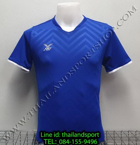 เสื้อกีฬา เอฟ บี ที fbt รุ่น 12-263 (สีน้ำเงิน) ผ้าทอ อัดลาย