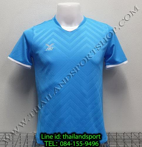 เสื้อกีฬา เอฟ บี ที fbt รุ่น 12-263 (สีฟ้า) ผ้าทอ อัดลาย