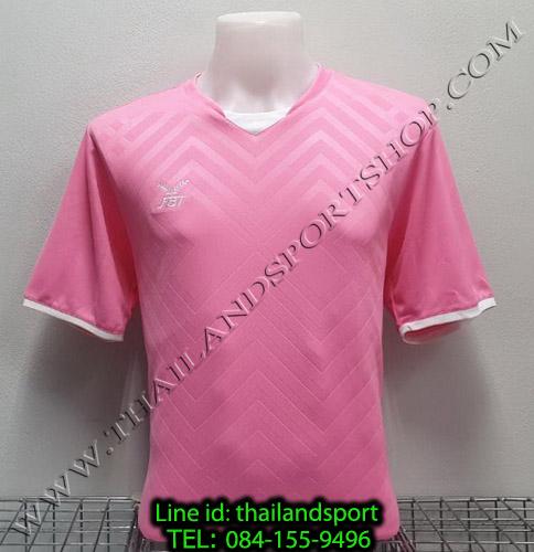 เสื้อกีฬา เอฟ บี ที fbt รุ่น 12-263 (สีชมพู) ผ้าทอ อัดลาย