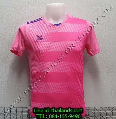 เสื้อกีฬา เอฟ บี ที  fbt รุ่น 12-267 (สีชมพู) ผ้าพิมพ์ลาย