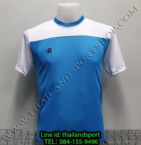 เสื้อกีฬา อพอลโล่ apollo รุ่น 2020 (สีฟ้า) ตัดต่อ