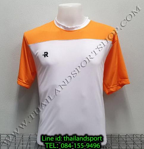 เสื้อกีฬา อพอลโล่ apollo รุ่น 2020 (สีขาว) ตัดต่อ