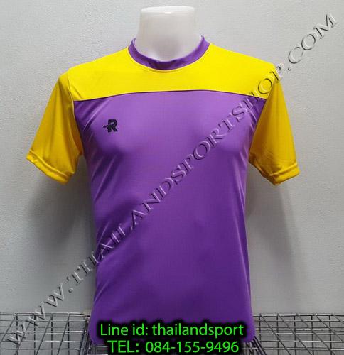 เสื้อกีฬา อพอลโล่ apollo รุ่น 2020 (สีม่วง) ตัดต่อ