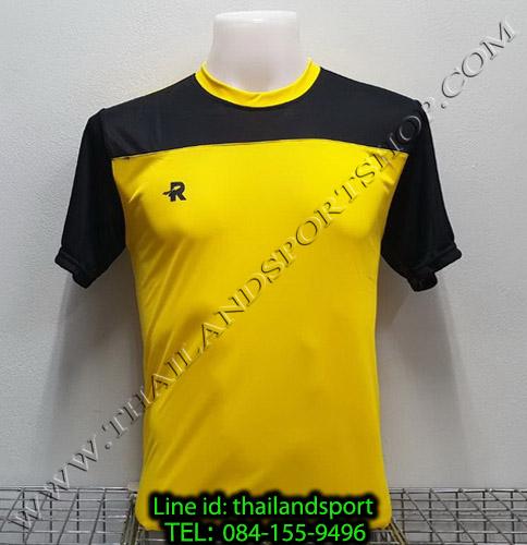เสื้อกีฬา อพอลโล่ apollo รุ่น 2020 (สีเหลือง) ตัดต่อ