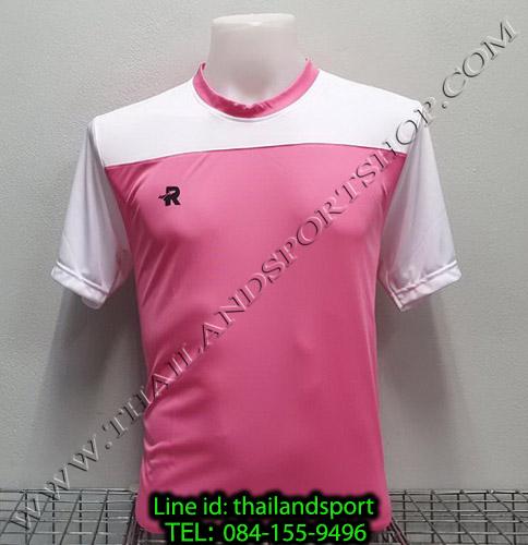 เสื้อกีฬา อพอลโล่ apollo รุ่น 2020 (สีชมพู) ตัดต่อ