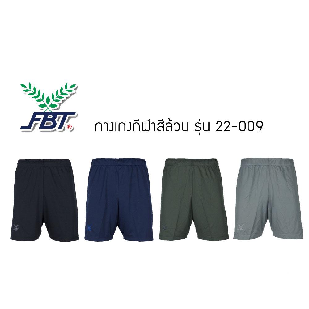 กางเกง เอฟ บี ที fbt รุ่น 22-009 (สีกรมท่า,สีเทา,สีเทาเข้ม,สีดำ)