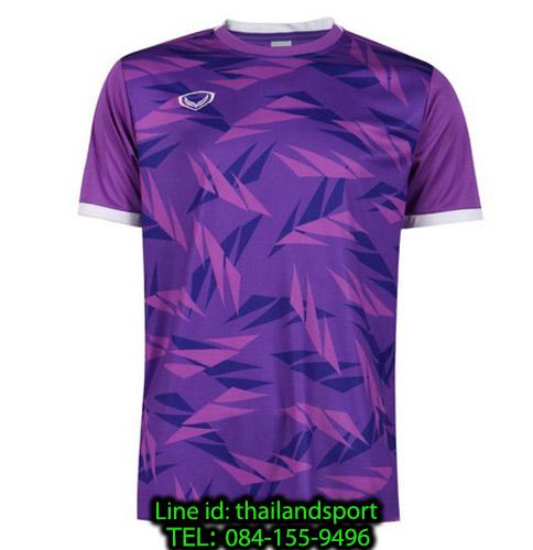 เสื้อกีฬา แกรนด์ สปอร์ต grand sport รุ่น 011-549 (สีม่วง)