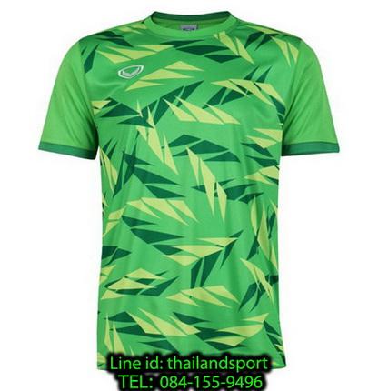 เสื้อกีฬา แกรนด์ สปอร์ต grand sport รุ่น 011-549 (สีเขียว)