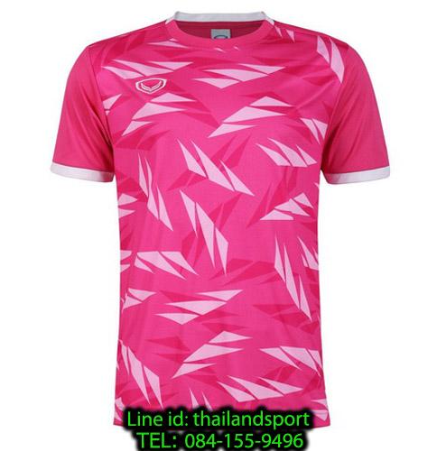 เสื้อกีฬา แกรนด์ สปอร์ต grand sport รุ่น 011-549 (สีชมพู)