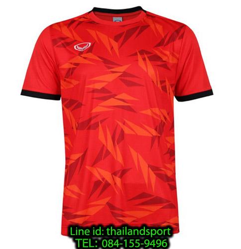 เสื้อกีฬา แกรนด์ สปอร์ต grand sport รุ่น 011-549 (สีแดง)