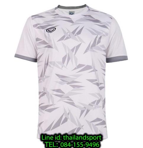 เสื้อกีฬา แกรนด์ สปอร์ต grand sport รุ่น 011-549 (สีขาว)