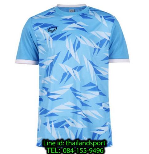 เสื้อกีฬา แกรนด์ สปอร์ต grand sport รุ่น 011-549 (สีฟ้า)