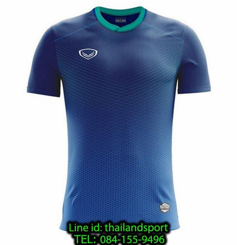 เสื้อกีฬา แกรนด์ สปอร์ต grand sport รุ่น 011-482 (สีกรม)