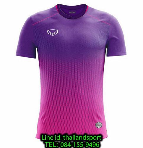 เสื้อกีฬา แกรนด์ สปอร์ต grand sport รุ่น 011-482 (สีม่วง)