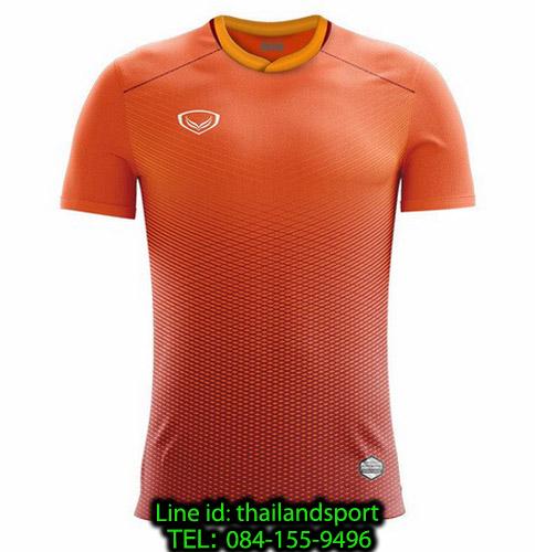 เสื้อกีฬา แกรนด์ สปอร์ต grand sport รุ่น 011-482 (สีส้ม)