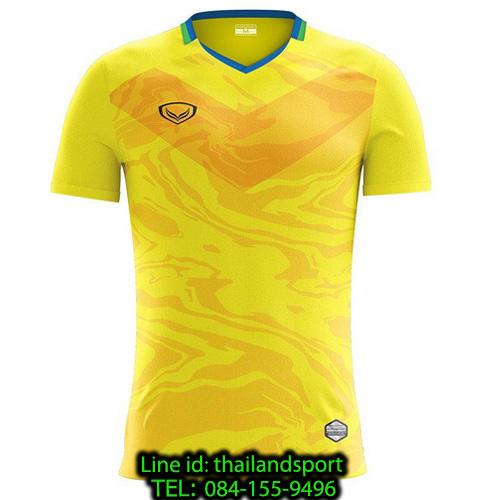 เสื้อกีฬา แกรนด์ สปอร์ต grand sport รุ่น 011-483 (สีเหลือง)