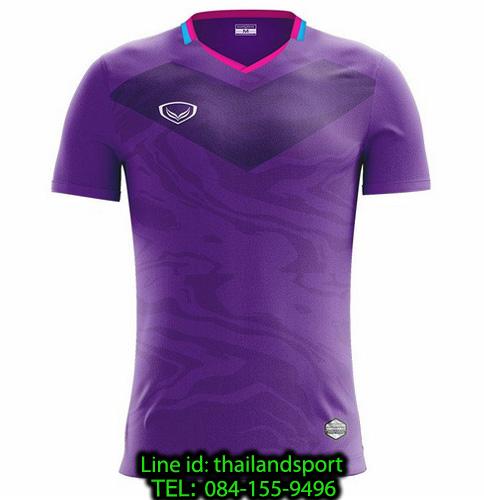 เสื้อกีฬา แกรนด์ สปอร์ต grand sport รุ่น 011-483 (สีม่วง)