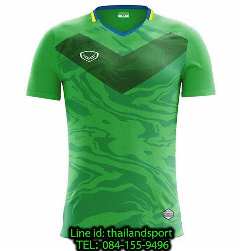 เสื้อกีฬา แกรนด์ สปอร์ต grand sport รุ่น 011-483 (สีเขียว)