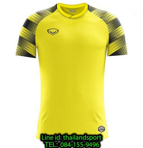 เสื้อกีฬา แกรนด์ สปอร์ต grand sport รุ่น 011-484 (สีเหลือง)