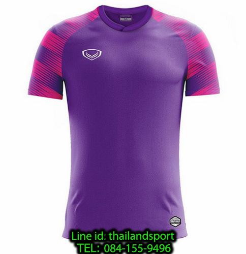 เสื้อกีฬา แกรนด์ สปอร์ต grand sport รุ่น 011-484 (สีม่วง)