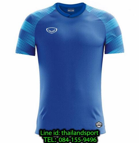 เสื้อกีฬา แกรนด์ สปอร์ต grand sport รุ่น 011-484 (สีน้ำเงิน)