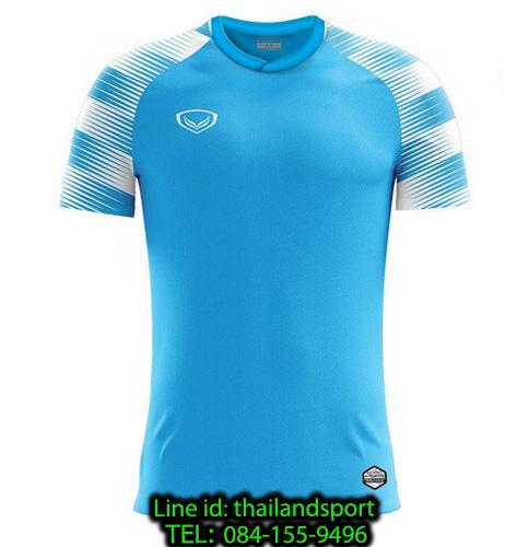เสื้อกีฬา แกรนด์ สปอร์ต grand sport รุ่น 011-484 (สีฟ้า)