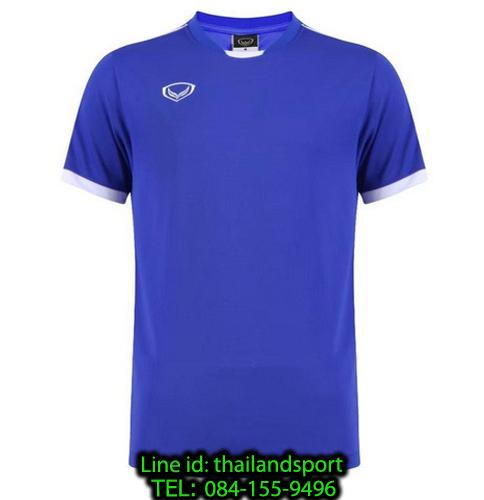เสื้อกีฬา แกรนด์ สปอร์ต grand sport รุ่น 011-542 (สีน้ำเงิน)