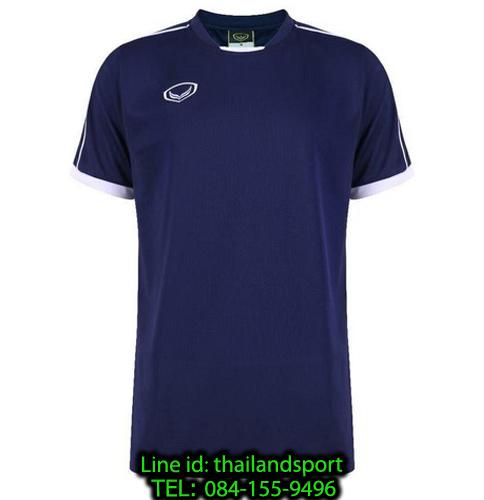 เสื้อกีฬา แกรนด์ สปอร์ต grand sport รุ่น 011-542 (สีกรมท่า)