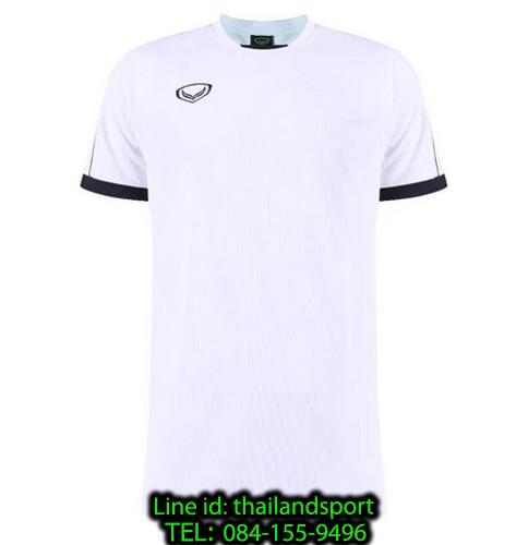 เสื้อกีฬา แกรนด์ สปอร์ต grand sport รุ่น 011-542 (สีขาว)