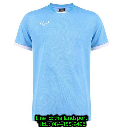 เสื้อกีฬา แกรนด์ สปอร์ต grand sport รุ่น 011-542 (สีฟ้า)