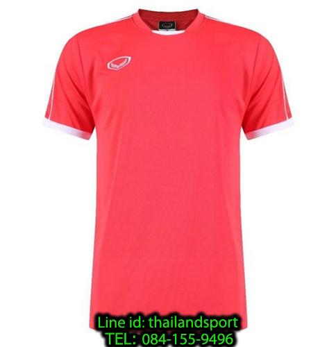 เสื้อกีฬา แกรนด์ สปอร์ต grand sport รุ่น 011-542 (สีแดง)