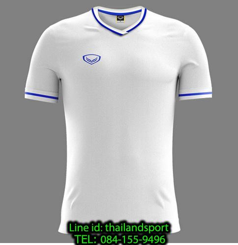 เสื้อกีฬา แกรนด์ สปอร์ต grand sport รุ่น 011-547 (สีขาว)