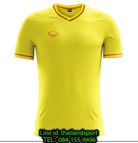 เสื้อกีฬา แกรนด์ สปอร์ต grand sport รุ่น 011-547 (สีเหลือง)