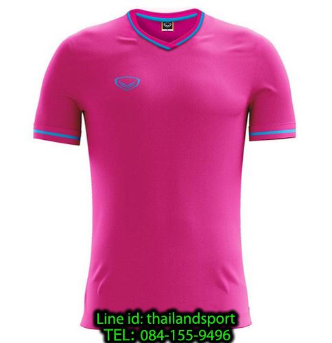 เสื้อกีฬา แกรนด์ สปอร์ต grand sport รุ่น 011-547 (สีบานเย็น)