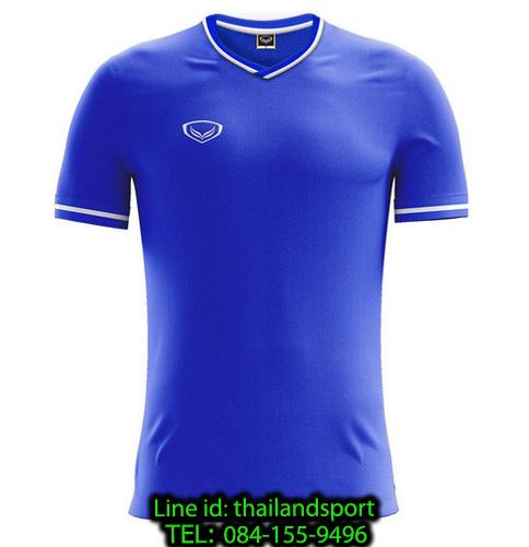 เสื้อกีฬา แกรนด์ สปอร์ต grand sport รุ่น 011-547 (สีน้ำเงิน)